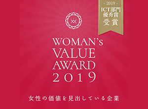 WOMAN'S VALUE AWARD